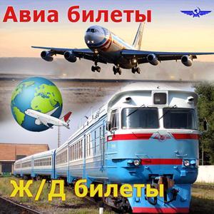 Авиа- и ж/д билеты Пушкинских Гор