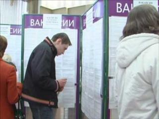 Центры занятости Пушкинских Гор
