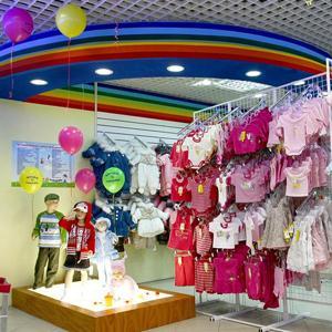 Детские магазины Пушкинских Гор