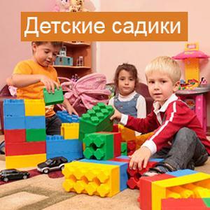 Детские сады Пушкинских Гор