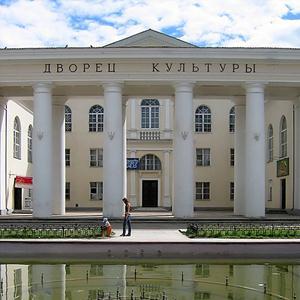 Дворцы и дома культуры Пушкинских Гор