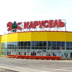 Гипермаркеты Пушкинских Гор