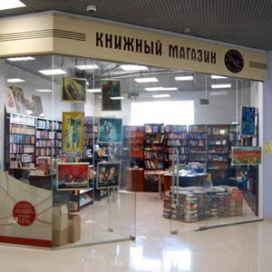 Книжные магазины Пушкинских Гор