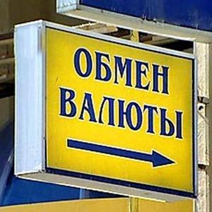 Обмен валют Пушкинских Гор