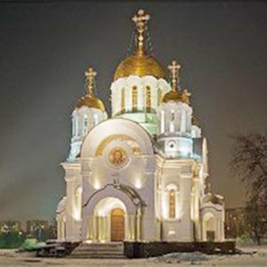 Религиозные учреждения Пушкинских Гор
