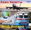 Авиа- и ж/д билеты в Пушкинских Горах