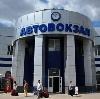 Автовокзалы в Пушкинских Горах