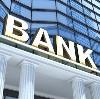 Банки в Пушкинских Горах