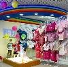 Детские магазины в Пушкинских Горах