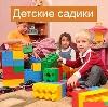 Детские сады в Пушкинских Горах