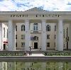 Дворцы и дома культуры в Пушкинских Горах