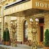 Гостиницы в Пушкинских Горах