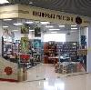 Книжные магазины в Пушкинских Горах