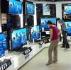 Магазины электроники в Пушкинских Горах