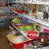 Магазины хозтоваров в Пушкинских Горах