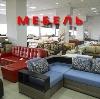 Магазины мебели в Пушкинских Горах