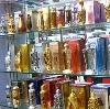 Парфюмерные магазины в Пушкинских Горах