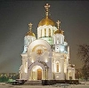 Религиозные учреждения в Пушкинских Горах